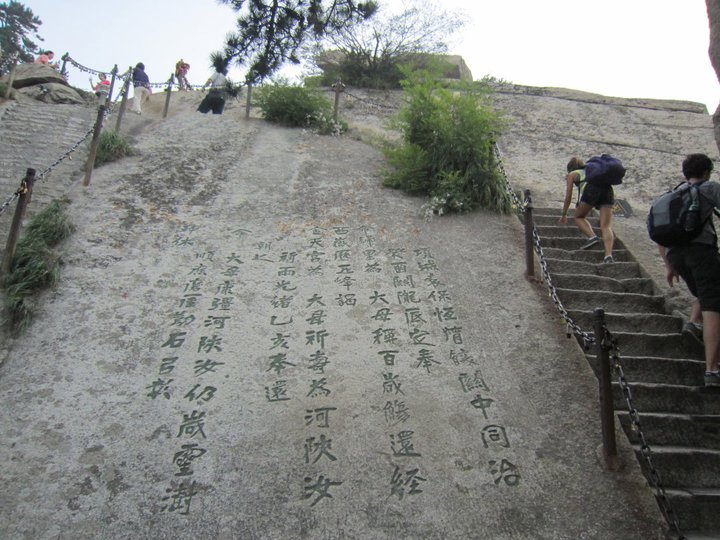 Stairway to Heaven at the Huashan trail